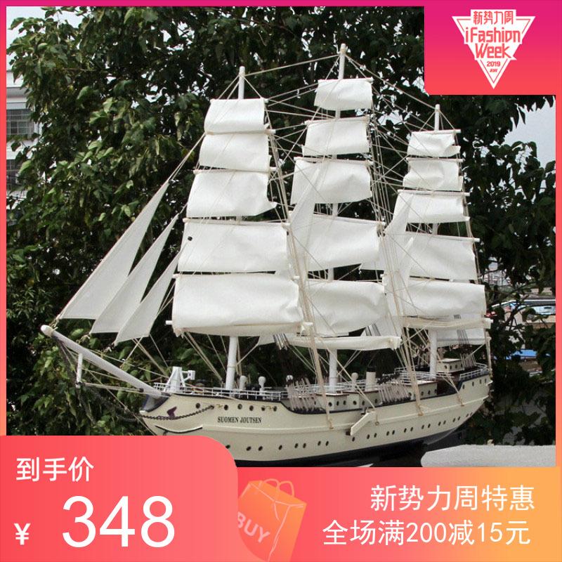 Декоративные корабли Артикул 555423467587