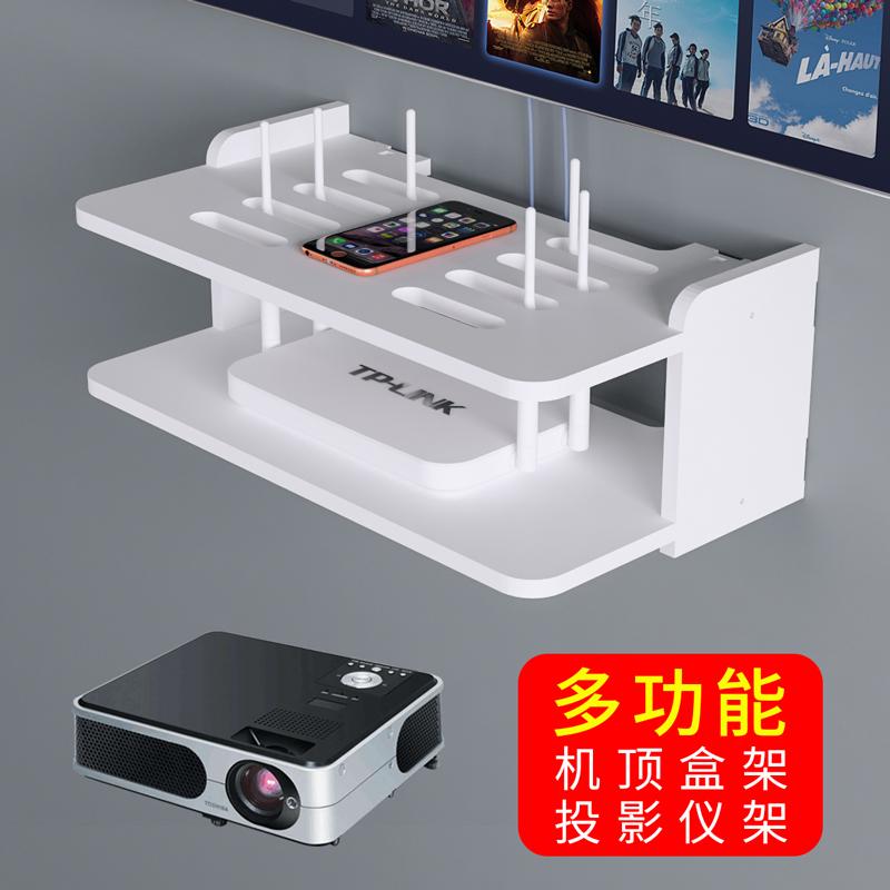 电视机顶盒置物架免打孔路由器收纳盒墙上墙壁挂架客厅卧室投影仪