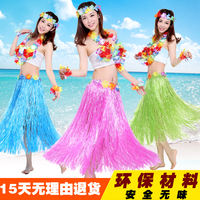 Adult single-layer hula dance thickening five-piece clothing parent-child children's costumes wedding performance 8060CM