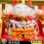 Japanese-style genuine Lucky cat ornaments shop opening gift extra large shake hand ceramic piggy bank home decorations