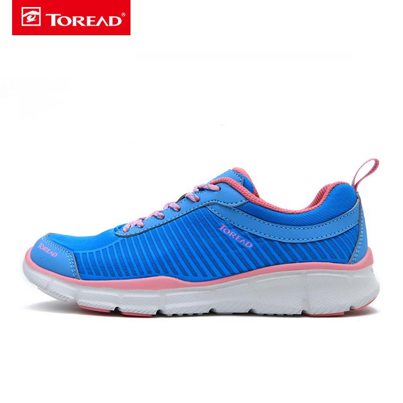 探路者女鞋夏季透气网面徒步跑步鞋轻便防滑户外运动鞋KFFE82362