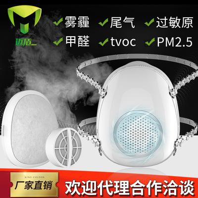 便携式空气净化器防雾霾口罩