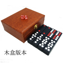Brand nine days nine dominoes manic fit Guangdong card nine brand widening thickening aggravated card nine various sizes