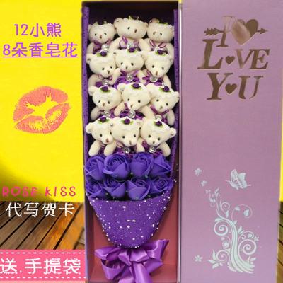 小熊公仔卡通花束礼盒创意情人节泰迪熊礼品送生日七夕节礼物