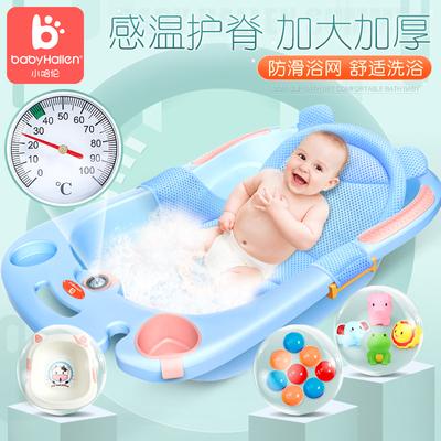 新生儿婴儿洗澡盆