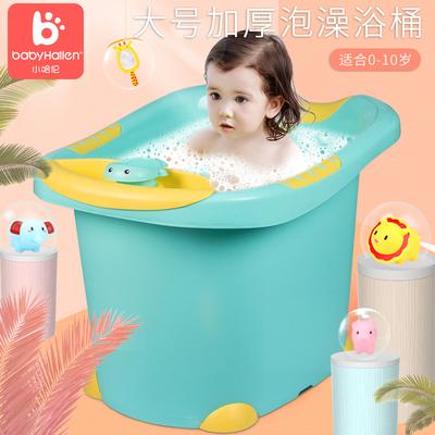 小哈伦儿童洗澡桶婴儿浴盆宝宝浴桶可坐躺小孩用品泡澡沐浴桶大号