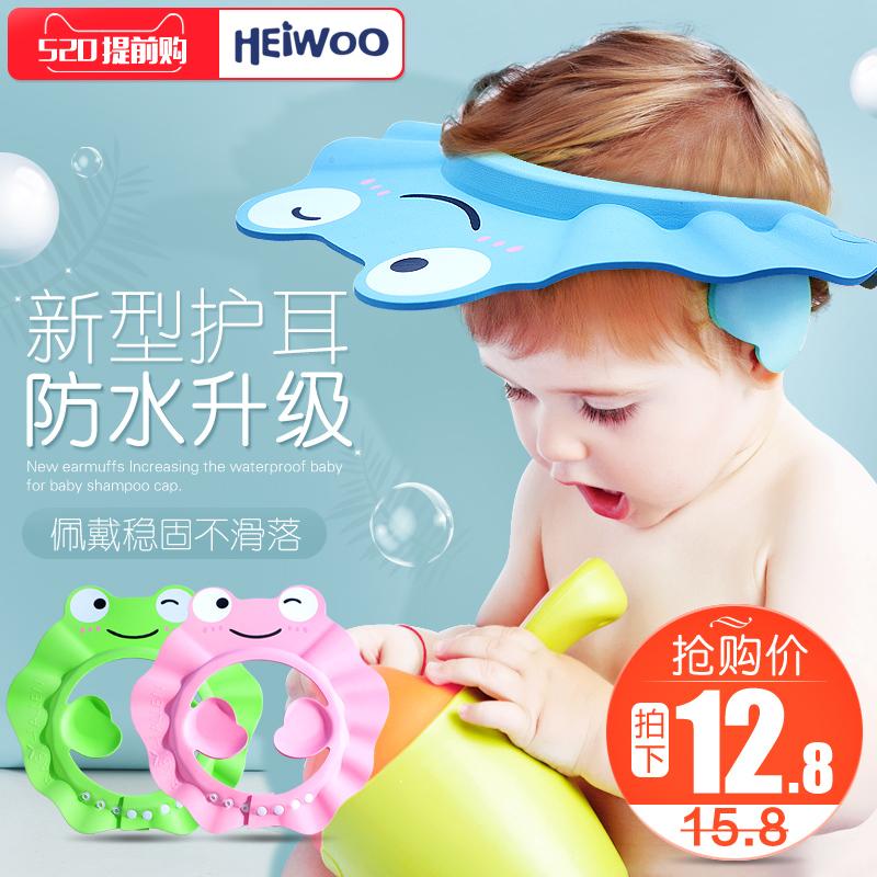 宝宝洗头帽防水护耳可调节