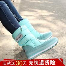 2017新款冬季加厚平底防水防滑保暖雪地靴女毛毛中筒短靴雪地棉鞋