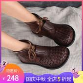 艺鞜原创手工春夏新款镂空洞洞鞋大头鞋底真皮编织凉靴高帮女单靴