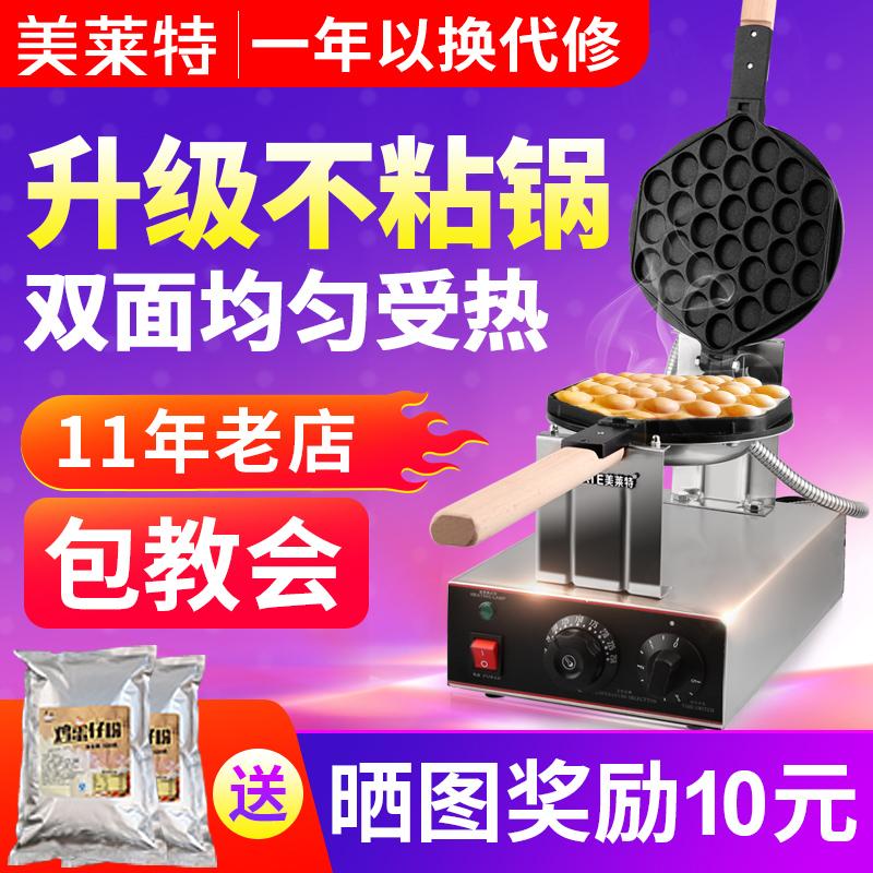 商用全自动烤饼机