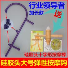 原始点按摩器 不求人弹性按摩杖钩 肩颈椎背部穴位腰部按摩棒工具