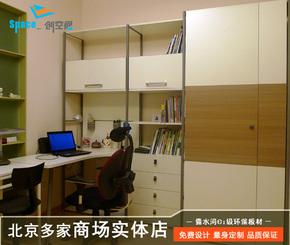 随变钢木家具衣柜办公桌组合书柜书房家用台式电脑桌拐弯书桌柜组