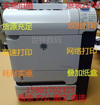 自动双面打印机商务家用wifi彩色激光打印机无线252dwM252n惠普