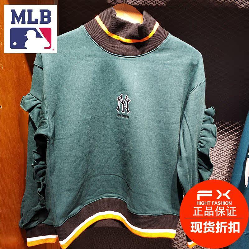 MLB专柜正品19年秋冬NY高领绿色花边女款打底卫衣19NY3FTJ29073