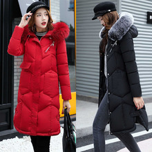 New Duck and Duck Down Female Mid-long Korean Edition Thickened Jacket Anti-season Clearance Special