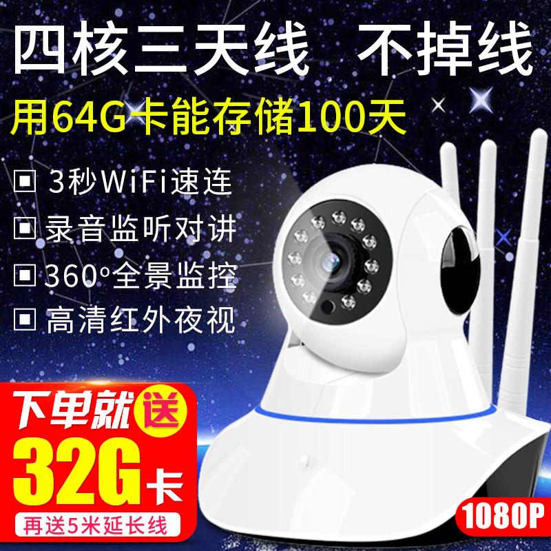 包邮1080P智能摄像机室外版夜视高清家用户外防水监控小米摄像头