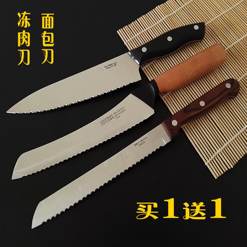 Ножи для мяса Артикул 556798497261