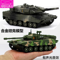 China T99 style main battle tank alloy car model M1A2 crawler type leopard 2 tank chariot model sound and light toys