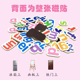 47 pinyin letters magnetic stickers initials vouchers refrigerator drawing board stickers children learning cognitive young teaching aids