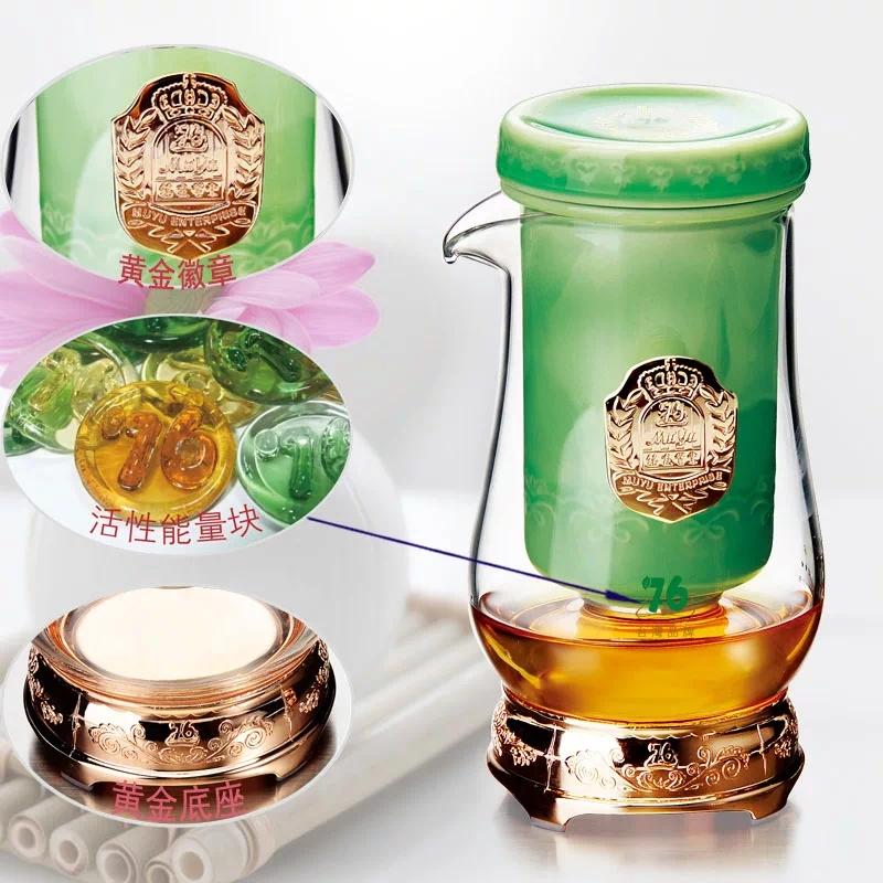 76茶业台湾品牌高档耐高温玻璃茶具红茶杯双层不锈钢过滤陶瓷内胆