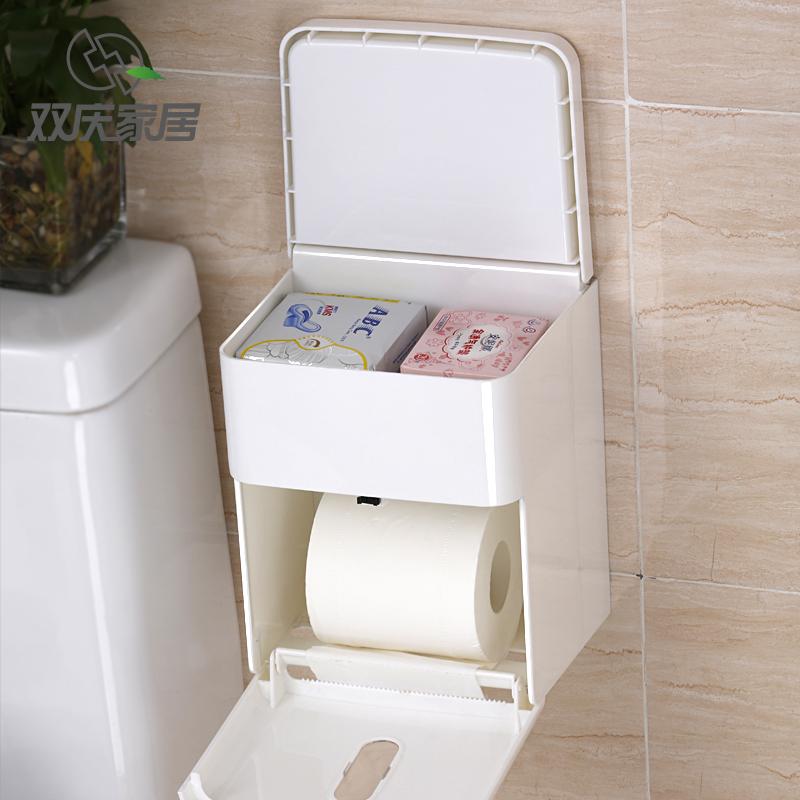 双庆防水纸巾盒