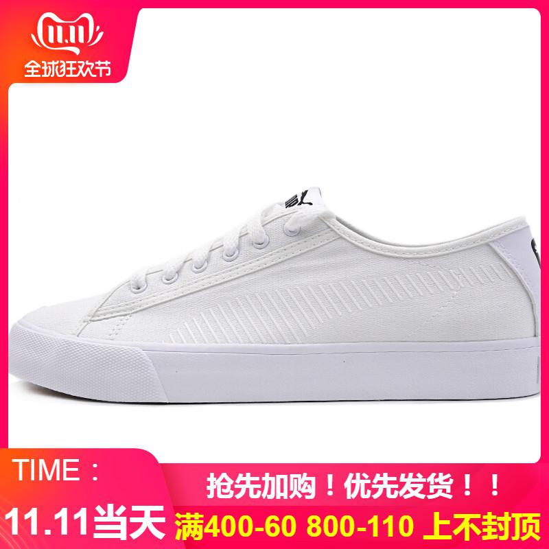彪马男鞋女鞋2019夏新款运动鞋轻便透气休闲板鞋帆布鞋369116-02