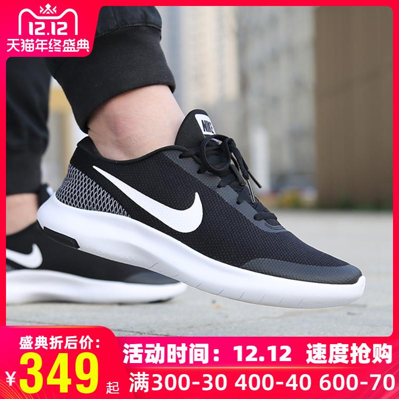 耐克男鞋2019秋新款flex赤足透气轻便跑步鞋休闲运动鞋908985-001