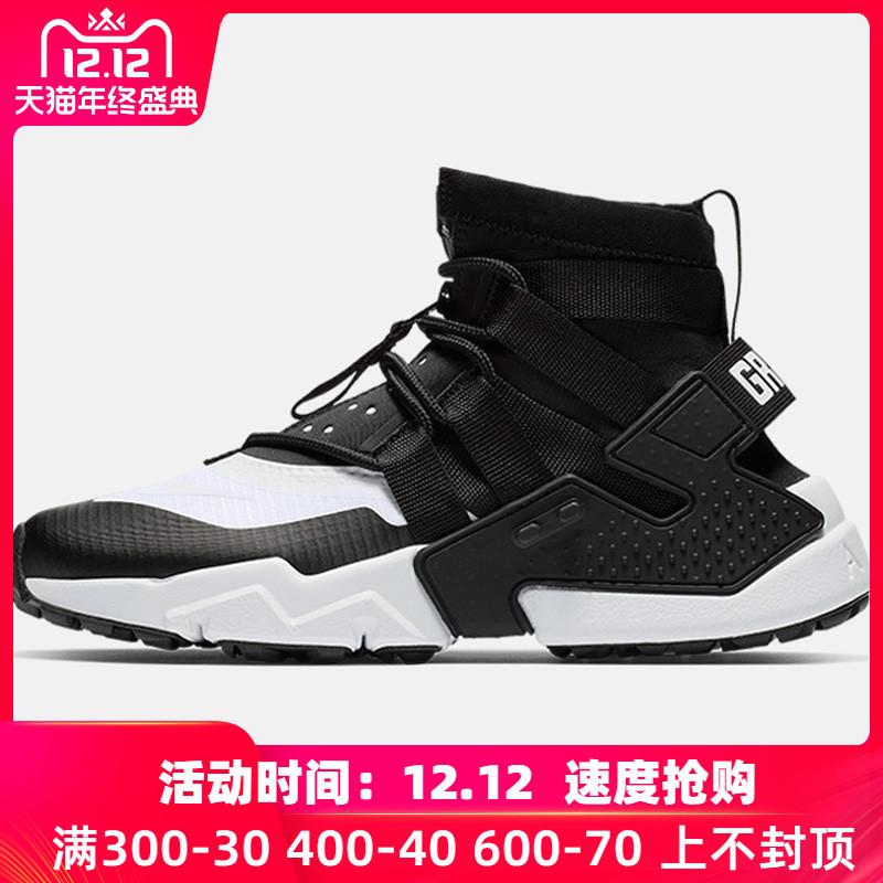 耐克男鞋2019夏季新款AIR华莱士运动休闲鞋缓震跑步鞋AO1730-005