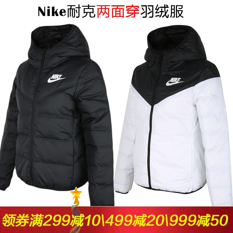 NIKE耐克女装2018冬新款运动外套连帽保暖两面穿羽绒服939439-010