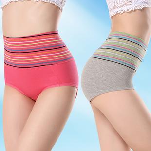 高腰纯棉双层收腹裤提臀保暖内裤抗卷大弹性三角裤女士