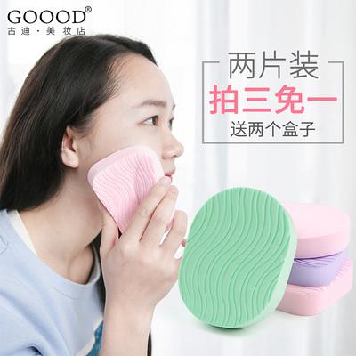 洗臉撲潔面撲加厚洗臉海綿深層清潔去角質潔膚卸妝粉撲帶盒子