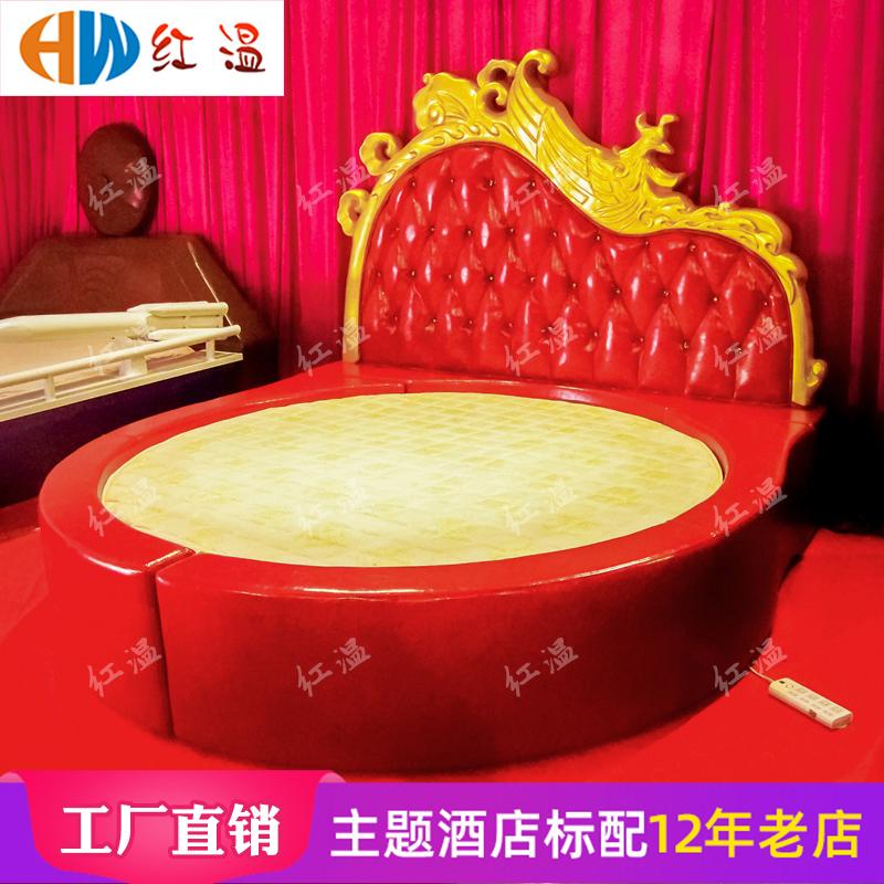 Мебель для секса Артикул 567540213139
