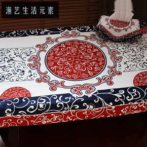 茶几布餐桌布沙发盖巾 中国风布络花之恋新中式民族风纯棉布艺