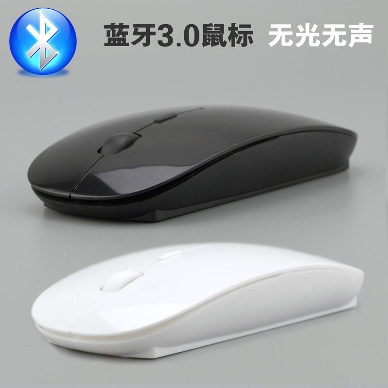 超薄蓝牙无线鼠标静音无光苹果笔记本台式电脑手机平板家用办公