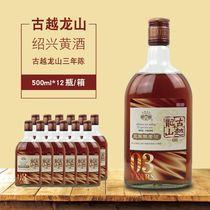 瓶手工绍兴黄酒可调鸡尾酒黄酒年轻化4158ml塔牌小本特型黄酒