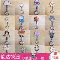 Nurse table hanging watch medical female models cute Korean version of the cartoon bracelet chest smiley face clip models silicone fashion pocket watch