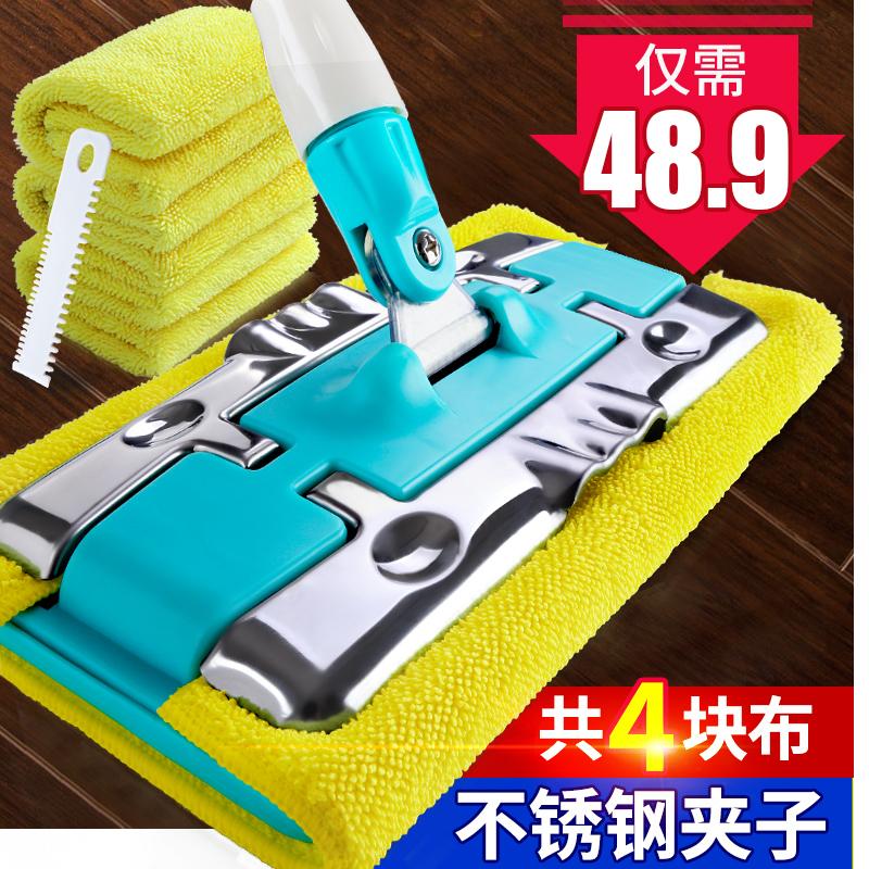 洁仕宝平板拖把旋转拖布家用瓷砖地木地板夹固式地拖懒人托把墩布