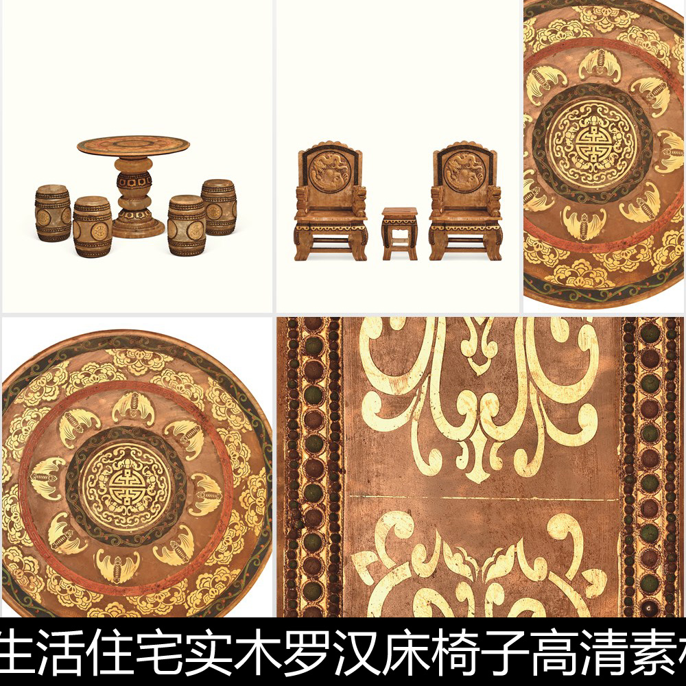 Мебель для дома Артикул 580994717304