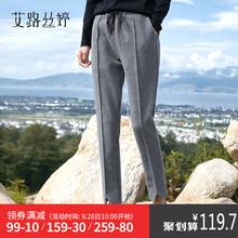 艾路丝婷2018冬季新款时尚灰色哈伦裤直筒休闲裤女韩版显瘦长裤