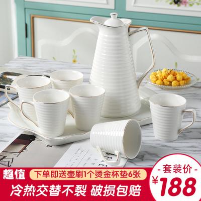 欧式陶瓷客厅茶具水具套装 家用耐热茶壶茶杯套装冷水壶杯具托盘