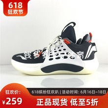 音速7代CBA冠军荣耀版战靴ABAP033ABPP033 ABAP019 李宁篮球运动鞋