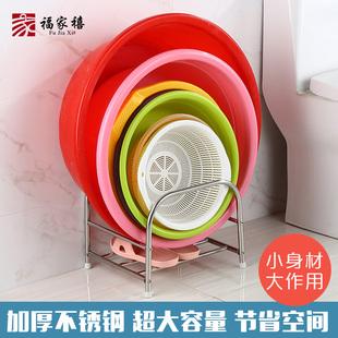 不锈钢脸盆架卫生间置物架浴室落地式大号脸盆收纳架宝宝洗澡盆架