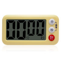 Large screen timer timer kitchen reminder electronic countdown creative cute magnet portable student training