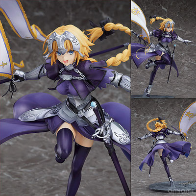 正品日版 GSC Fate/Grand Order FGO Ruler 贞德 达尔克 手办