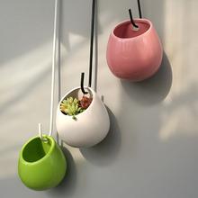 创意彩色陶瓷壁挂小花盆阳台多肉植物垂吊盆挂壁装饰陶瓷花盆