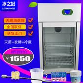 商用酸奶机全自动酿造酸奶柜灭菌恒温保温发酵箱奶吧专用机器图片