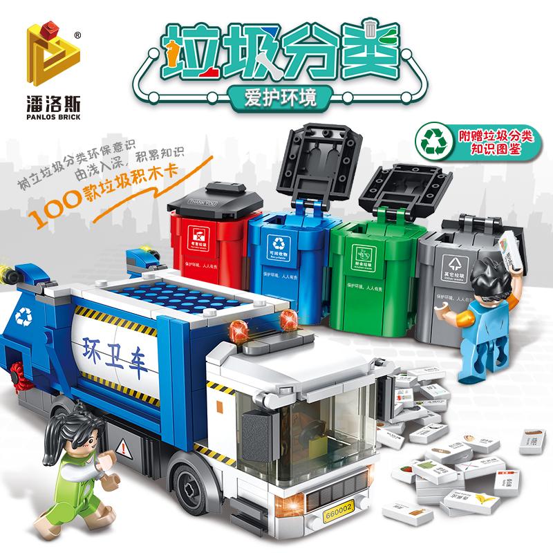 Игрушечные блоки для строительства / Магнитные конструкторы Артикул 598947549551