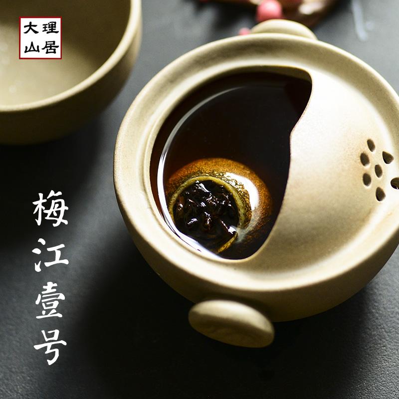 Оригинальный зеленый чай Артикул 576572549093