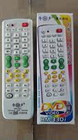 Special offer universal DVD/EVD player remote control RM-330I, many brands one button to set