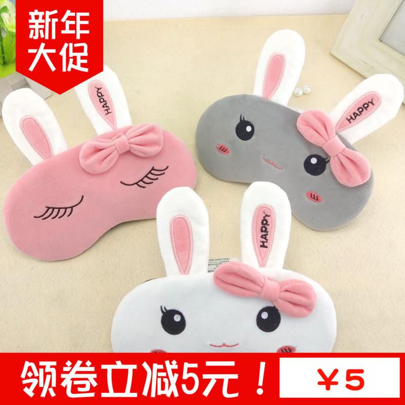 川岛优品 韩版可爱卡通睡眠眼罩5元优惠券